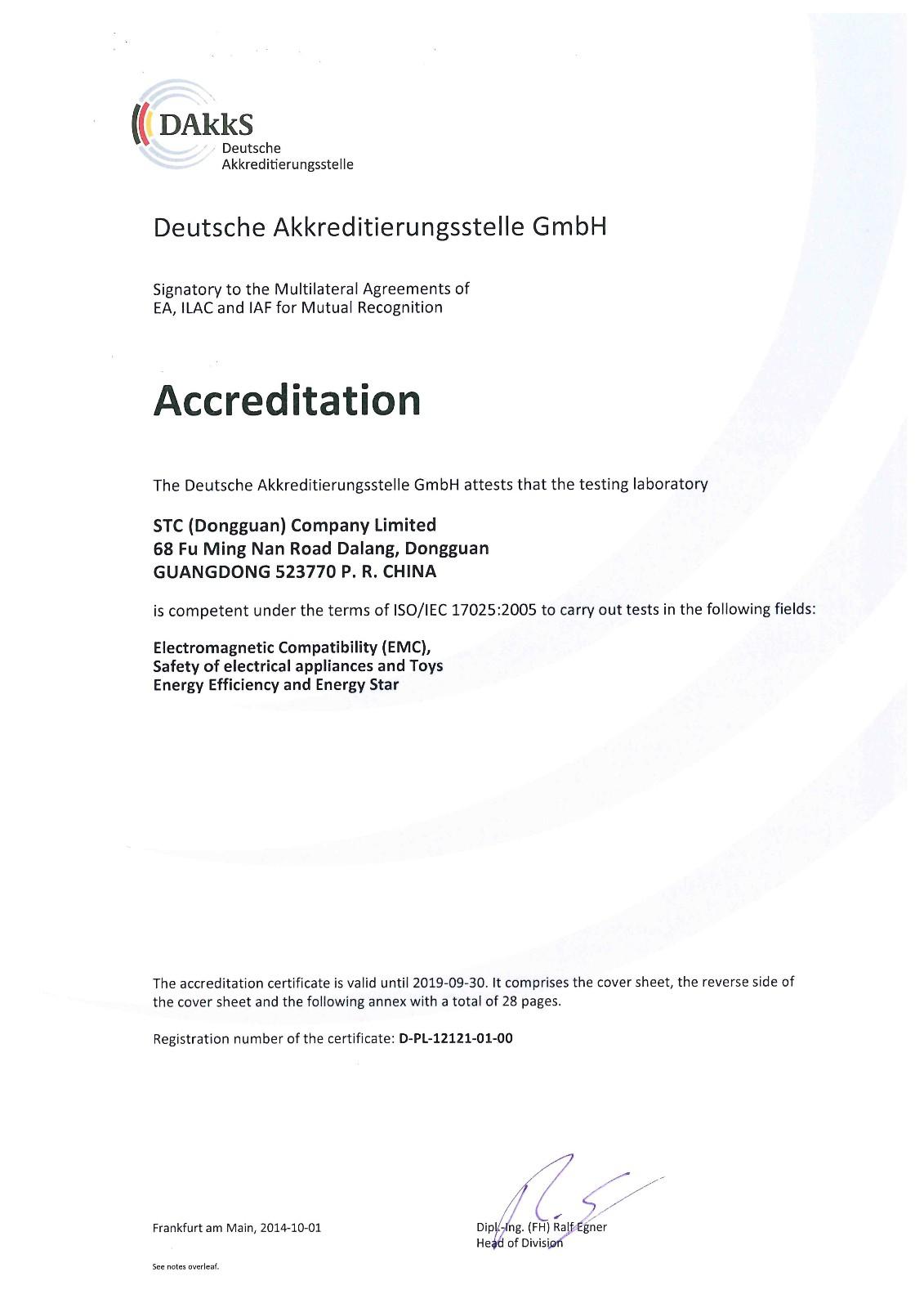 德国认可委员会( DAkkS )