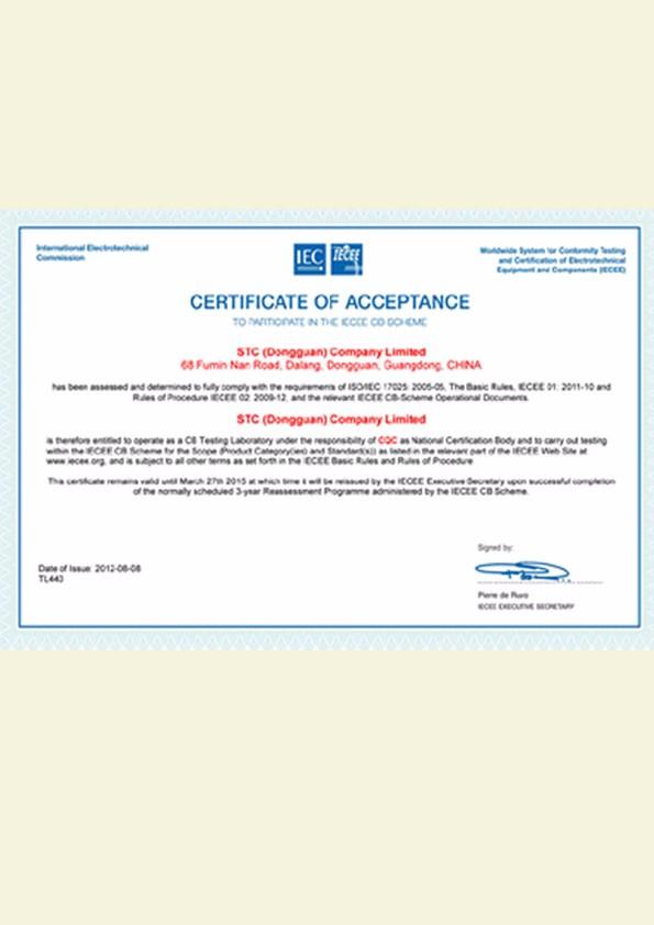 国际电工委员会电工产品合格测试与认证组织(IECEE)
