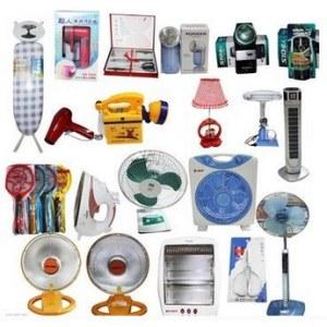 家电类产品电磁兼容检测(GB标准)