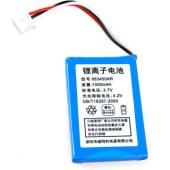 移动电话用锂离子蓄电池中国(GB/T 18287)检测