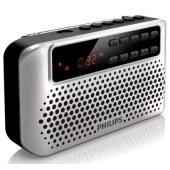 收音机电磁兼容检测