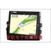导航电子地图检测