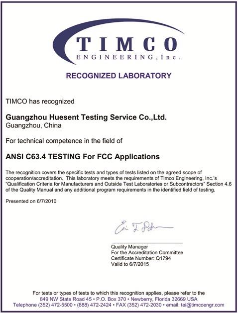 美国TIMCO的认可