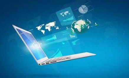 信息技术软件生存周期过程测试