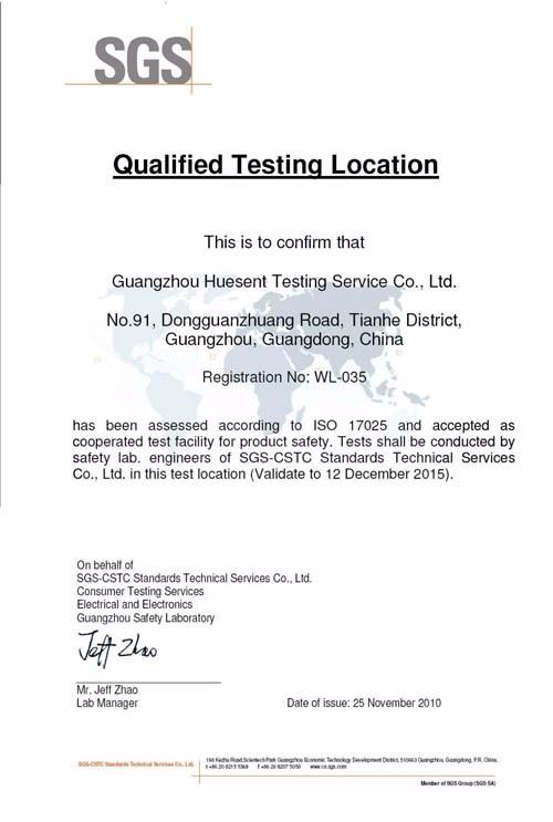 SGS通标认证检测授权书