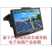 基于产品规范的车载导航电子地图产品检测