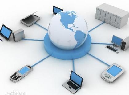 信息技术设备(技术信息)国际电磁兼容检测
