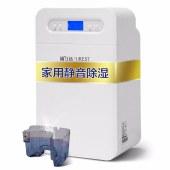 衣物干燥机中国电磁兼容检测