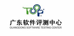 科技项目验收测试
