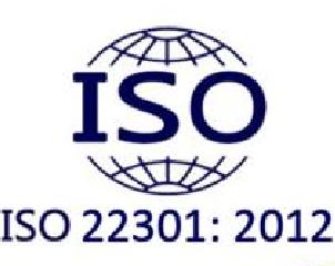 业务持续性管理体系(ISO22301)