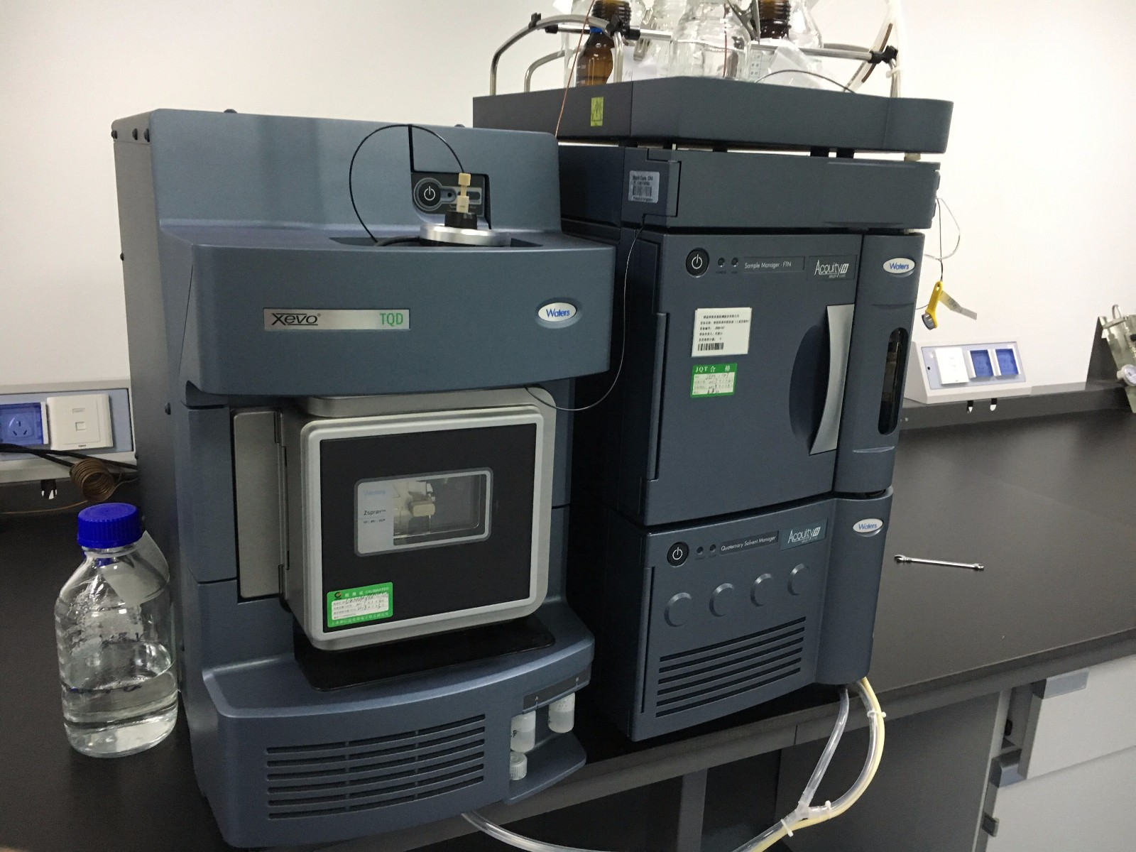 液相质谱串联质谱