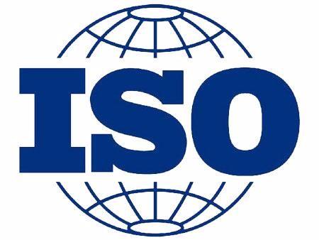 信息安全管理体系认证(ISO27001)
