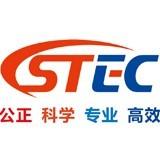 广东赛辰检测服务有限公司