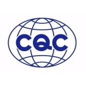 电子坐便器中国CQC自愿认证检测