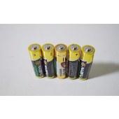 电池中国(GB/T 22473)鉴定检测