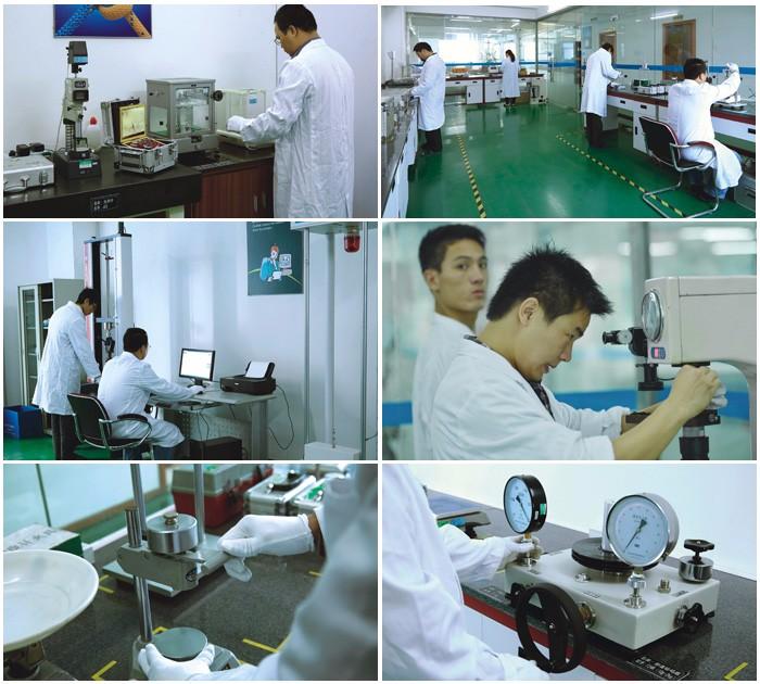 力学实验室1