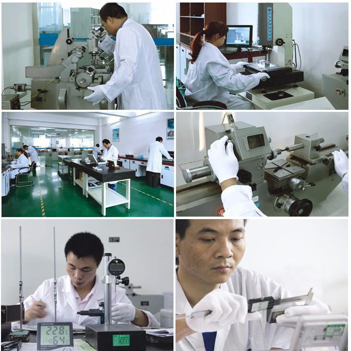 长度实验室2