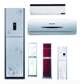 空调中国安全、电磁兼容检测