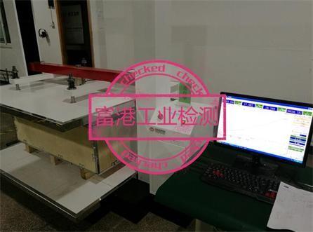 电子产品检测