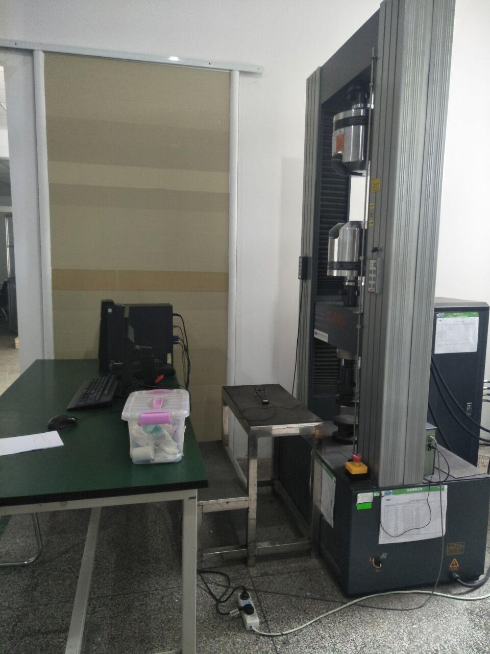 微机控制电子能试验机