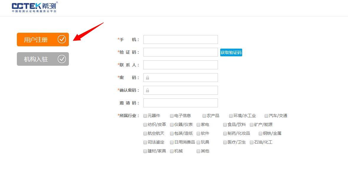用户注册.jpg