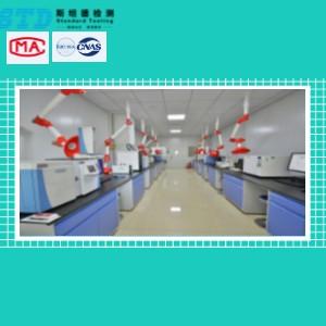 家用直接作用式房间电加热器中国性能检测