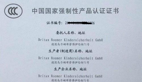 家电中国强制性产品CCC认证检测